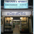 バンコクの両替所でおすすめ3店を選んでみた