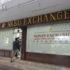 バンコクの両替所でおすすめのお店 その2